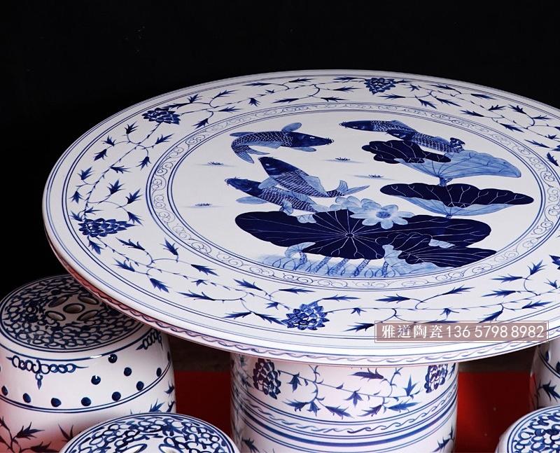 1米家用青花户外陶瓷桌椅年年有余