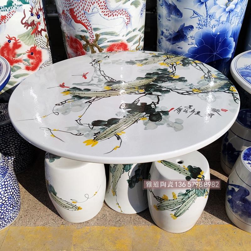 景德镇手绘户外庭院陶瓷桌凳硕果图