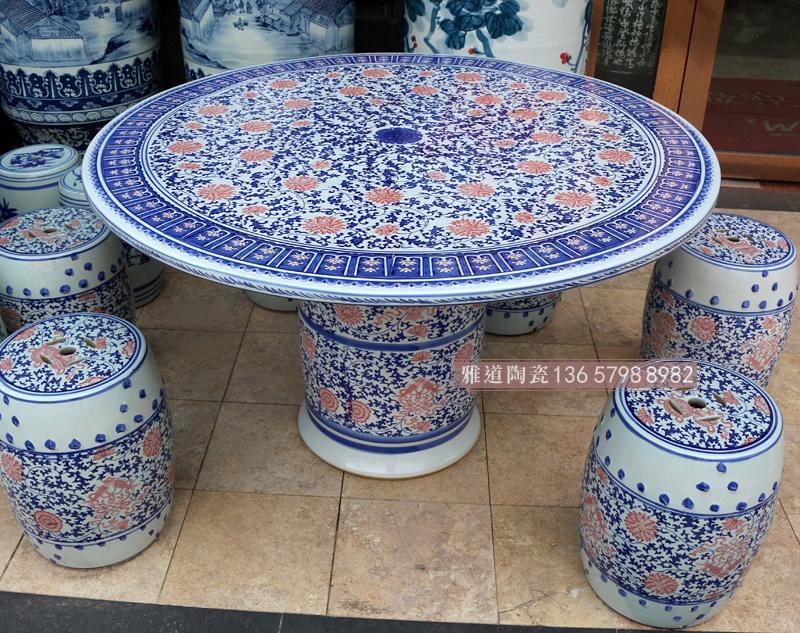 复古中式青花釉里红缠枝莲陶瓷桌凳