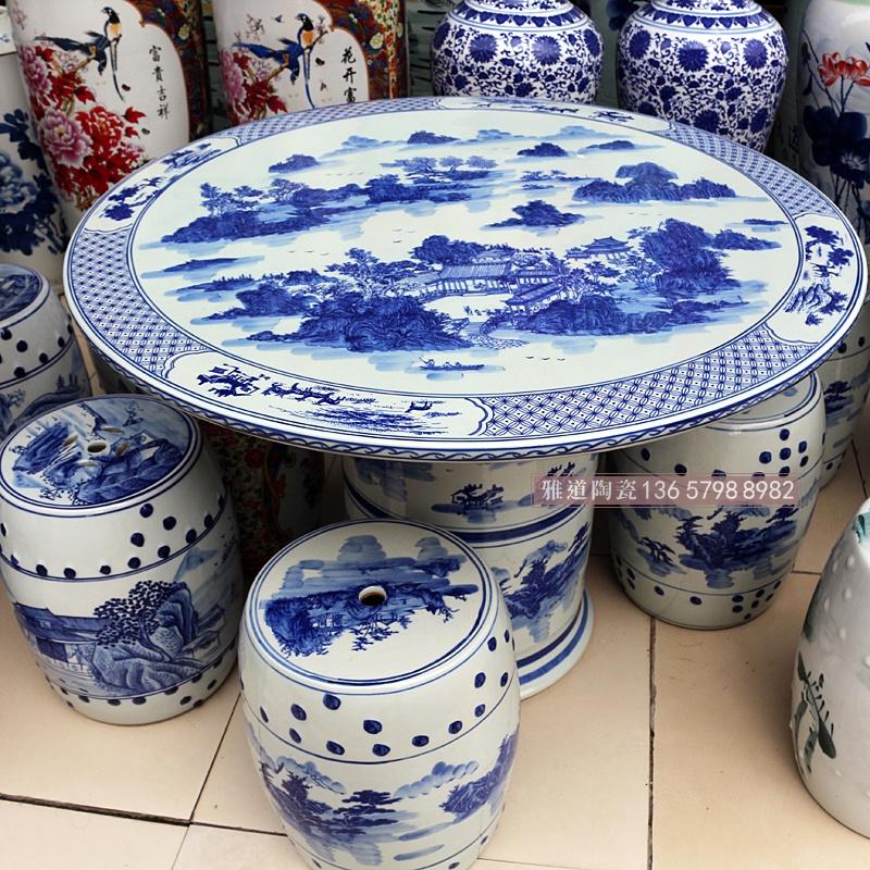 景德镇贴花山水大号庭院园林陶瓷桌凳