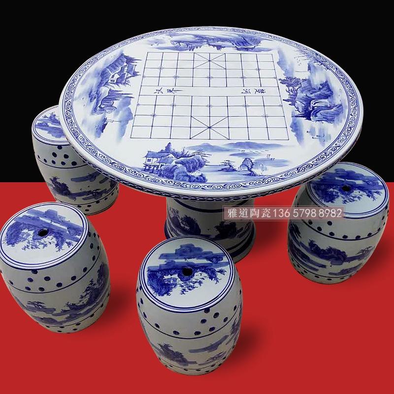 景德镇青花棋盘庭院广场陶瓷桌凳