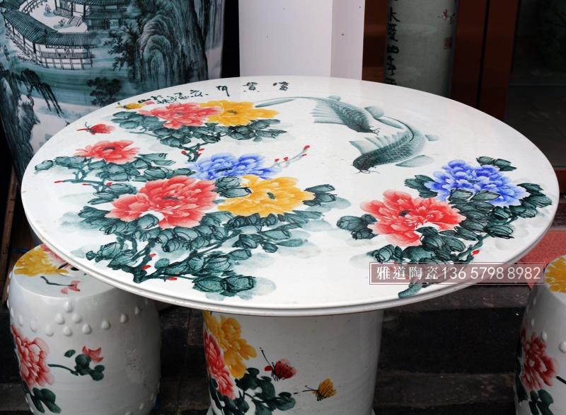 景德镇手绘牡丹富贵有余陶瓷桌凳