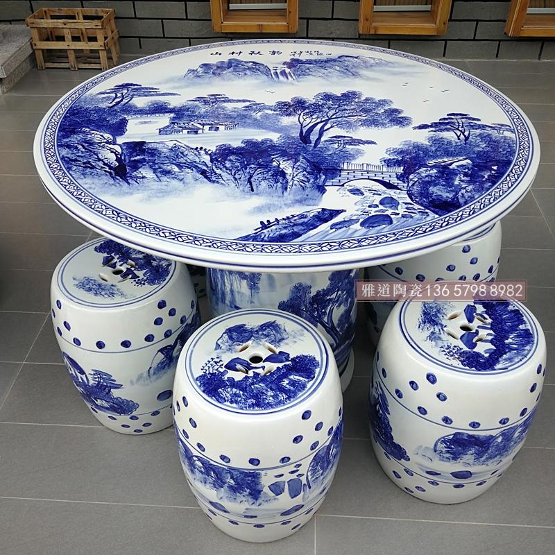 手绘青花山水山村秋韵瓷器桌凳
