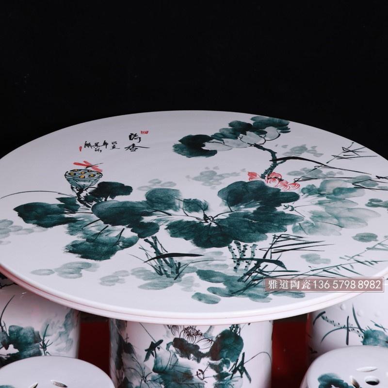 手绘墨彩荷花陶瓷户外庭院桌凳子