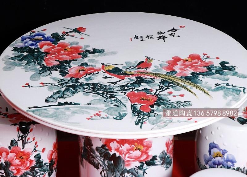 景德镇手绘春花如锦艺术陶瓷桌凳