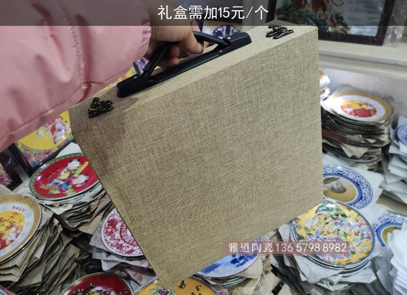 陶瓷装饰盘礼盒