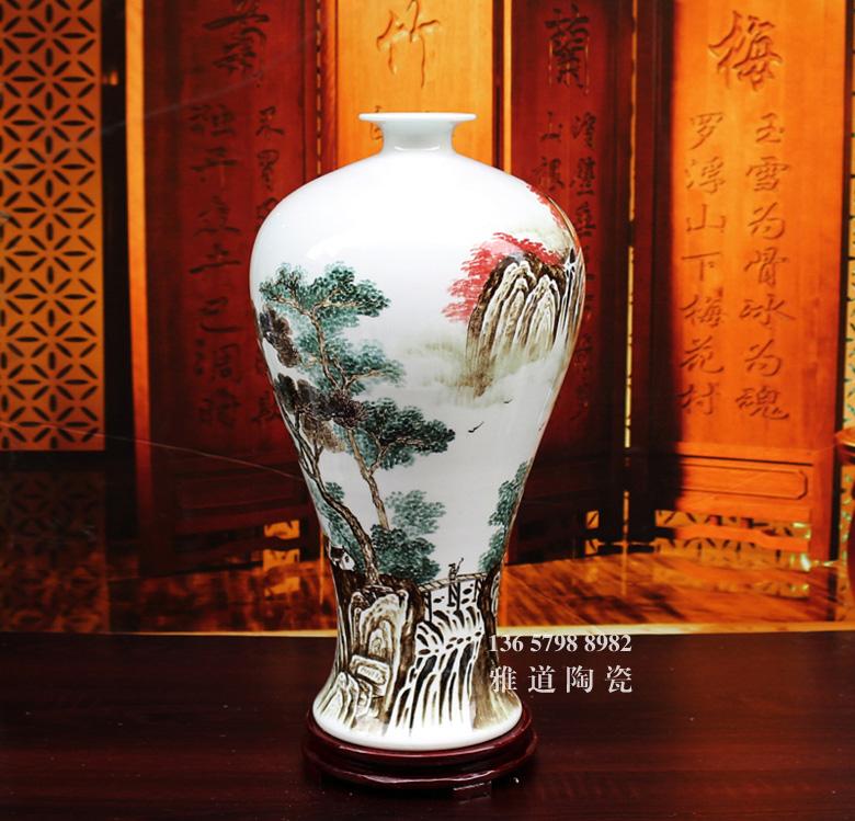 手绘景德镇陶瓷花瓶摆件(山居图)