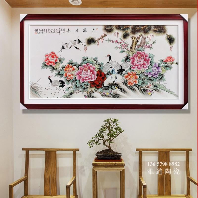 景德镇福全手绘仙鹤牡丹瓷板画作品