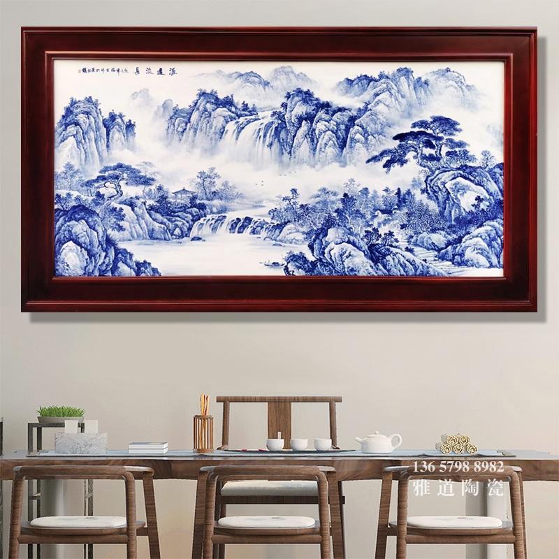 占年福手绘青花山水瓷板画源远流长