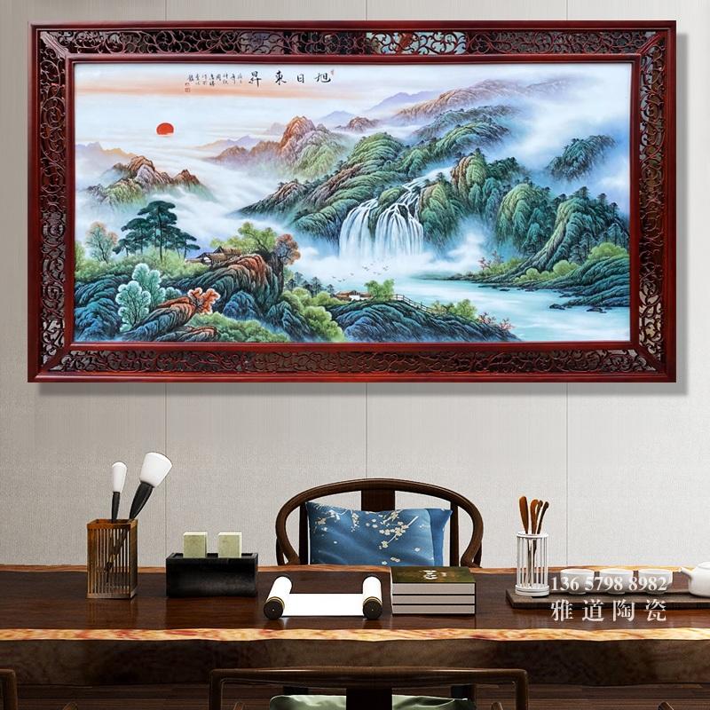 名家周惠胜手绘客厅瓷板画旭日东升