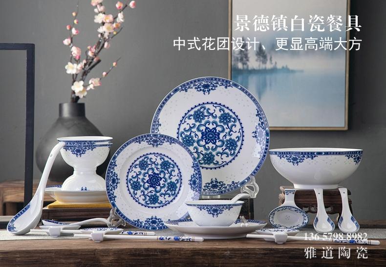 22头青花餐具瓷器套装礼品(玲珑富贵)
