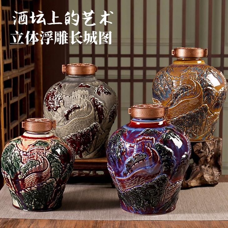 景德镇立体浮雕长城高档陶瓷酒坛
