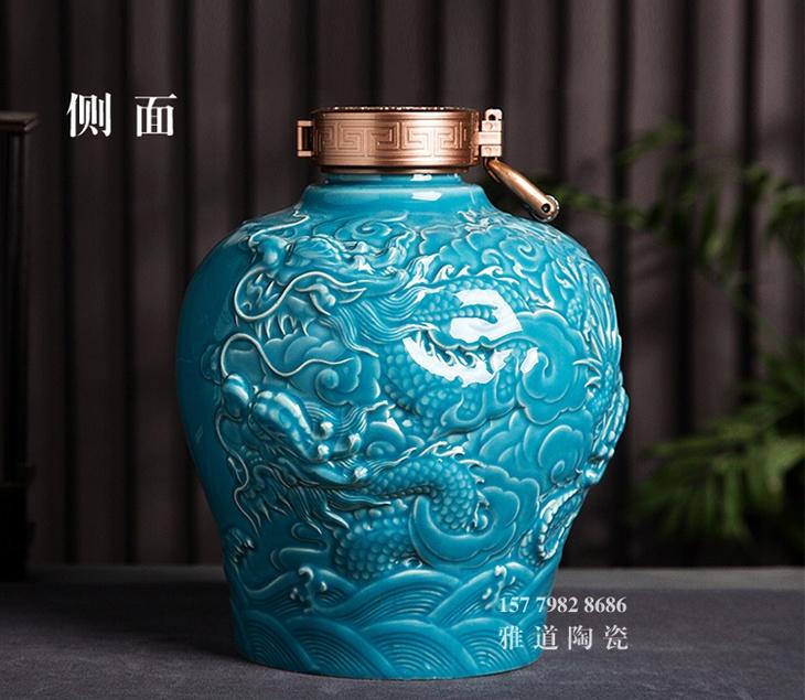 浮雕五龙图精致陶瓷酒坛(可定制)