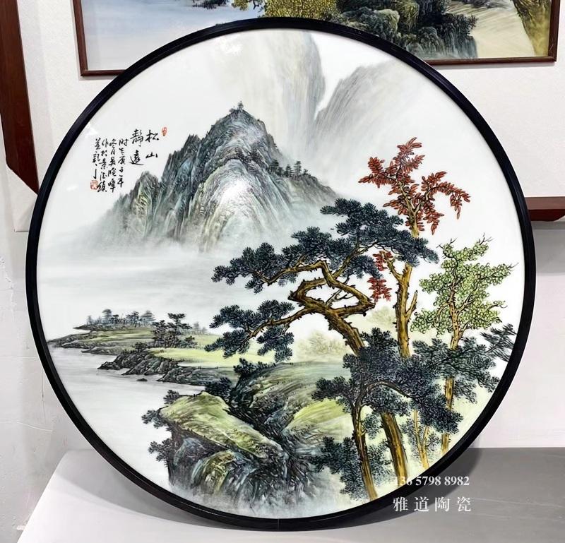景德镇手绘陶瓷圆形瓷板画山水