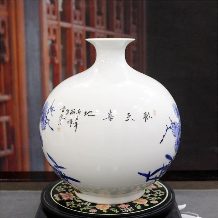 中式家居陶瓷花瓶摆设(欢天喜地)