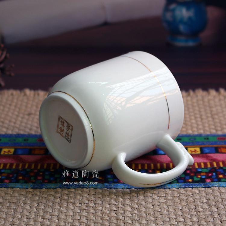 金边龙柄陶瓷办公茶杯