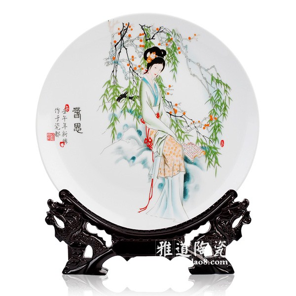 景德镇仕女图陶瓷家居彩绘盘子