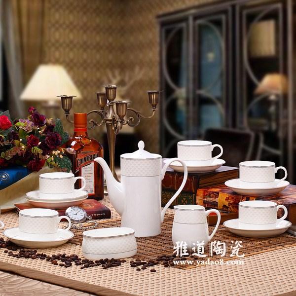 景德镇简约之美陶瓷咖啡具套装