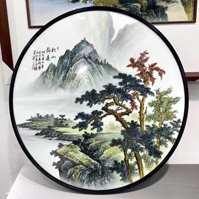 景德镇手绘陶瓷圆形瓷板画山水(多款)