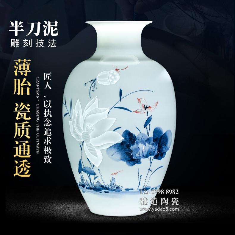 包林平手绘半刀泥高档室内装饰花瓶