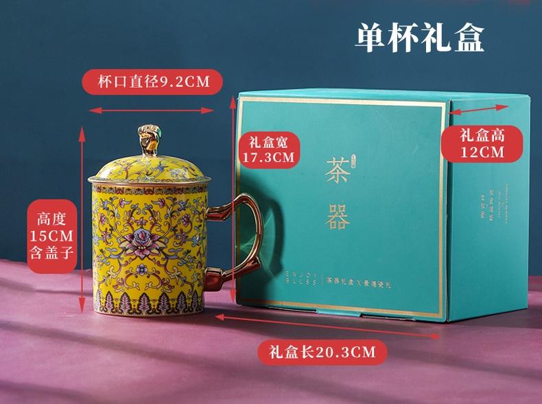 景德镇描金珐琅彩家用泡茶杯办公室水杯