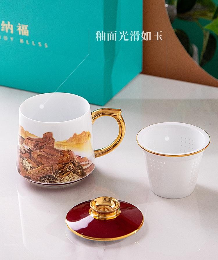 景德镇高档办公室泡茶杯推荐(郎红长城)