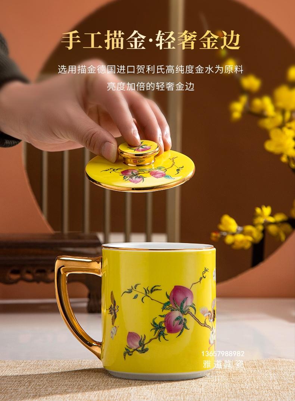 景德镇珐琅彩高档茶杯礼品套装(黄地九桃)