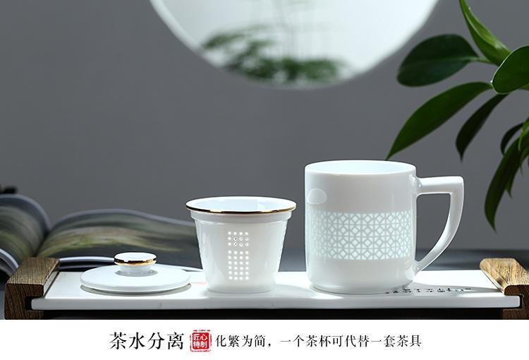 高档陶瓷商务会议礼品茶杯(热门定制款)