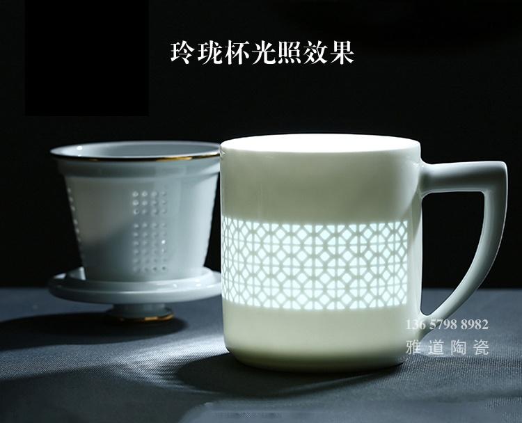 高档陶瓷商务会议礼品茶杯