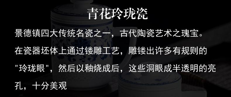 景德镇青花玲珑瓷器简介