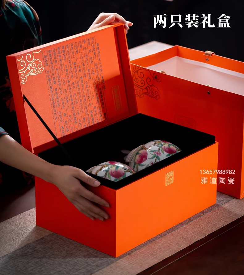 景德镇陶瓷高档茶叶罐礼品套装(乾隆九桃)