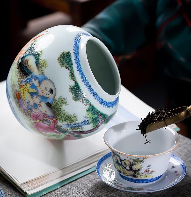 景德镇陶瓷茶叶罐对装礼盒(粉彩童子)