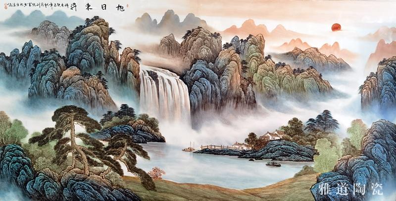 景德镇名家手绘大厅瓷板画旭日东升