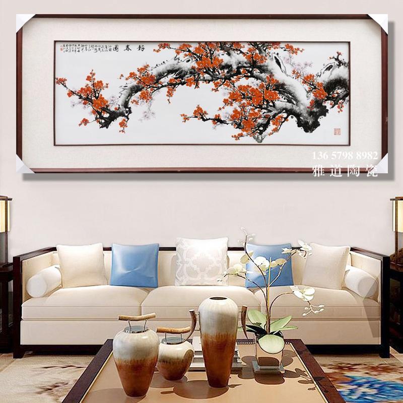 名家手绘梅花客厅装饰瓷板画报春图