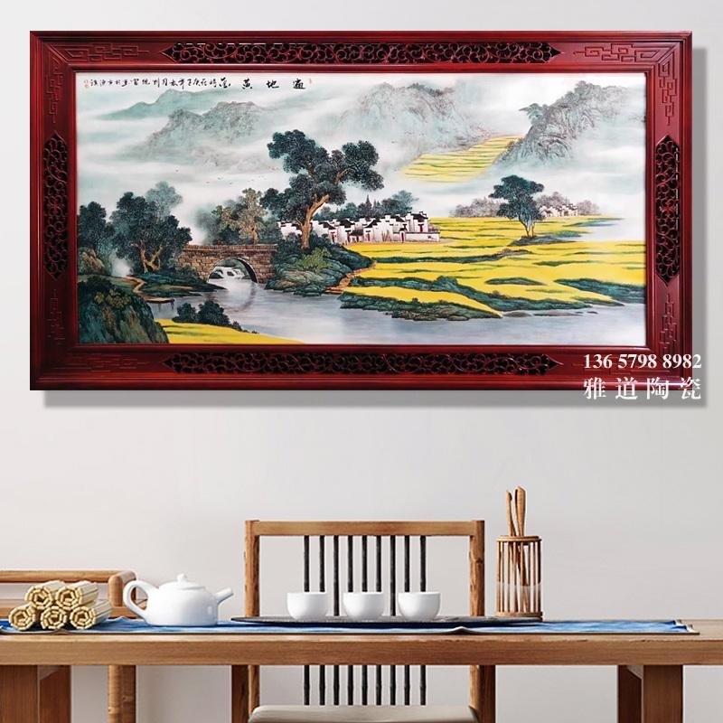名家刘统富瓷板画挂画作品遍地黄金