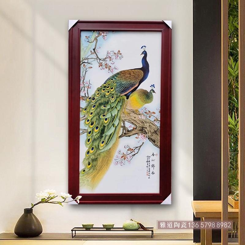 景德镇手绘孔雀客厅玄关装饰瓷板画