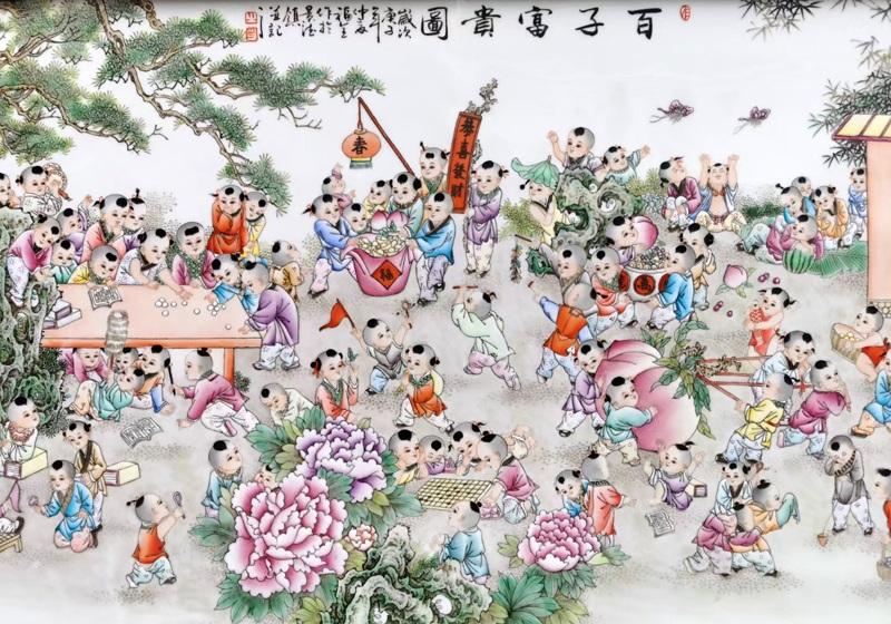 占年福手绘客厅瓷板画挂画(百福童子图)