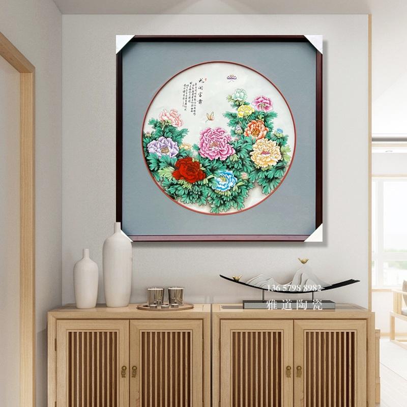 景德镇周惠胜瓷板画(花开富贵)