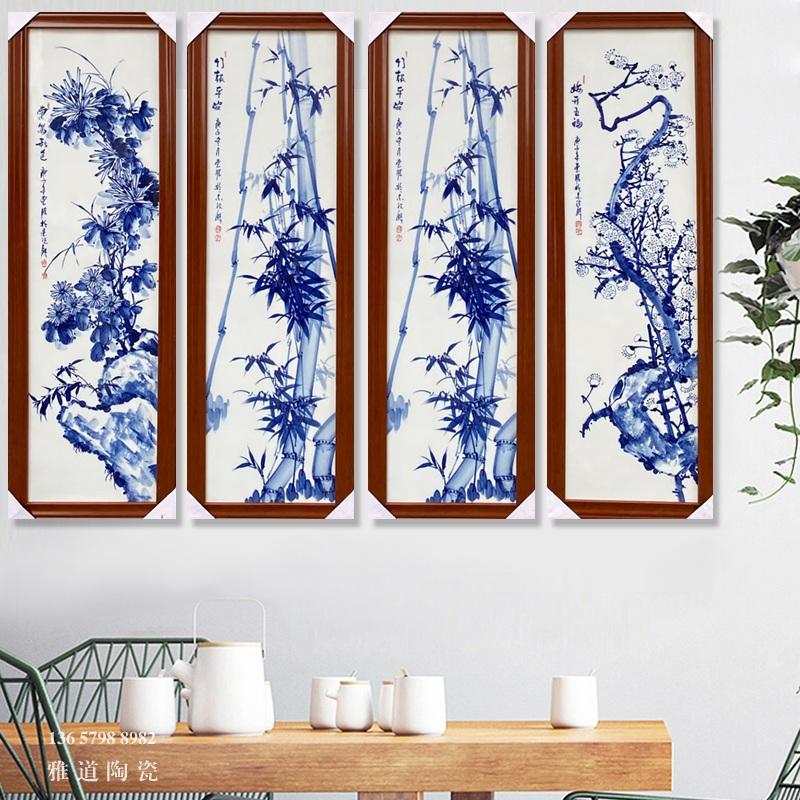 景德镇瓷板画四条屏(梅兰竹菊)