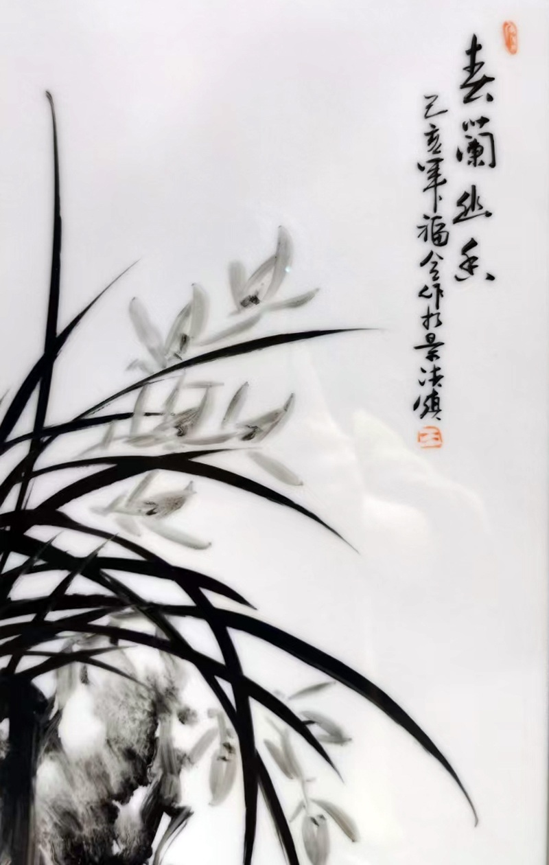 名家手绘墨彩4幅瓷板画(梅兰竹菊)