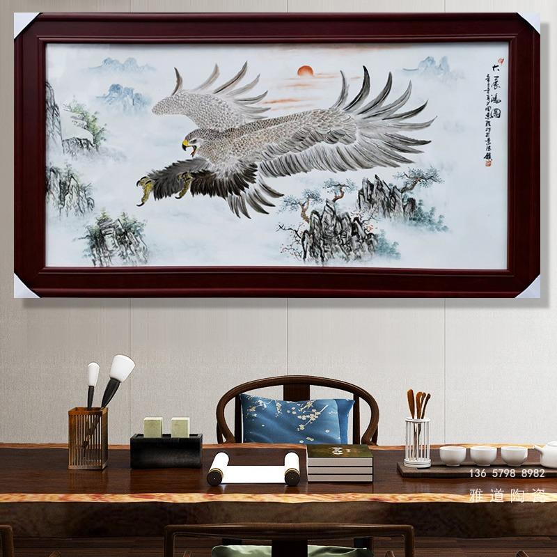 办公室风水装饰瓷板画挂画大展宏图