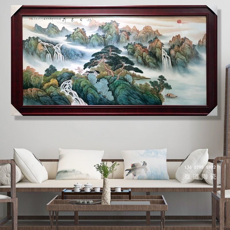 手绘山水客厅瓷板画挂画旭日东升