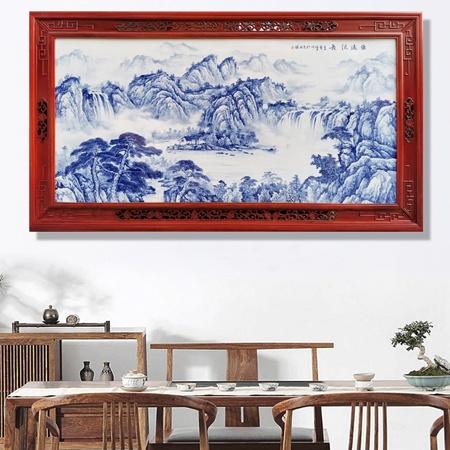 青花客厅背景墙装饰瓷板画(源远流长)