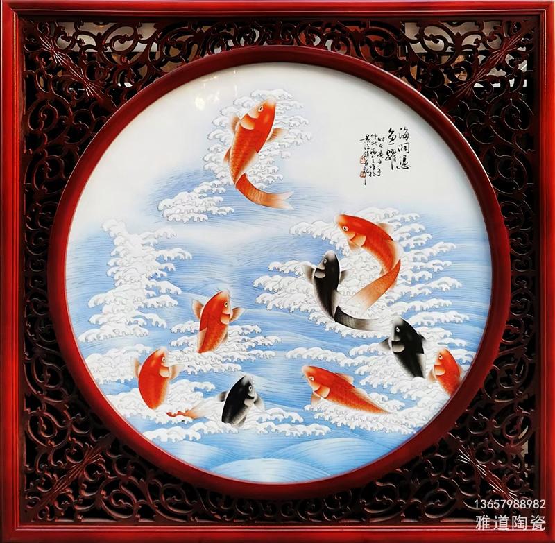 挂在客厅的装饰瓷板画(海阔凭鱼跃)