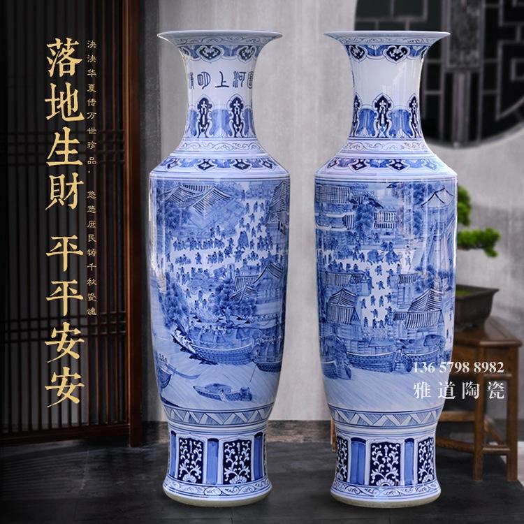 青花瓷花瓶价格_景德镇手绘青花落地大花瓶(清明上河图)-雅道陶瓷网
