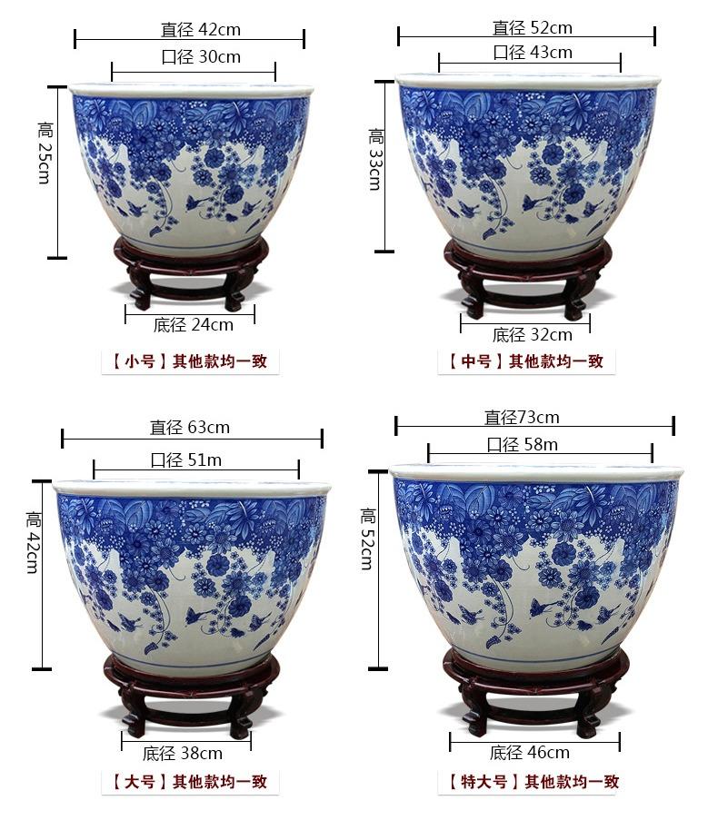 青花陶瓷缸尺寸图