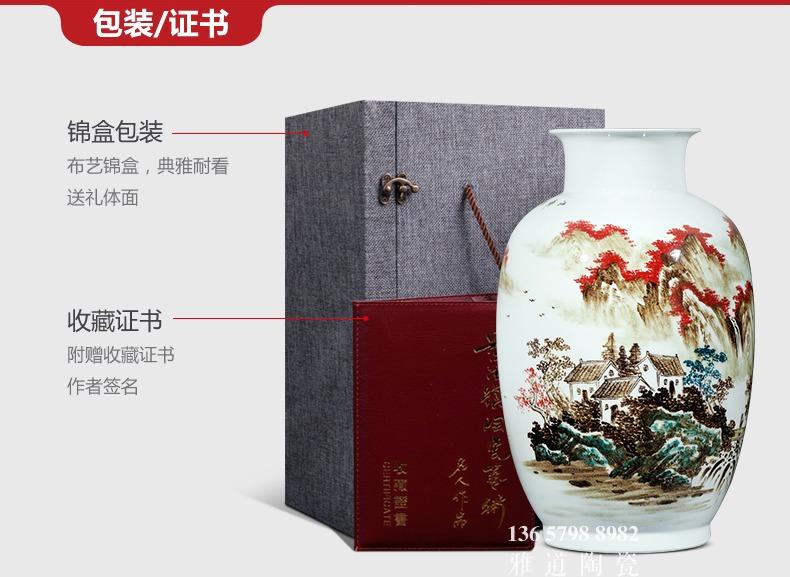黄小玲手绘艺术陶瓷花瓶江南秋韵