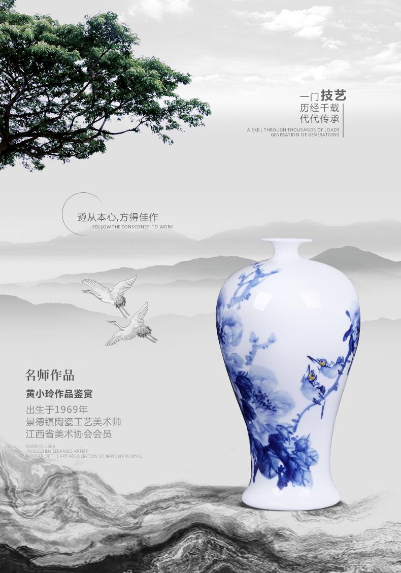 景德镇陶瓷名家手绘陶瓷花瓶鸟语花香