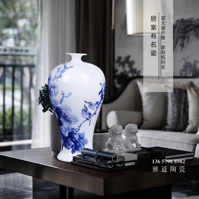 景德镇名家手绘室内装饰花瓶鸟语花香