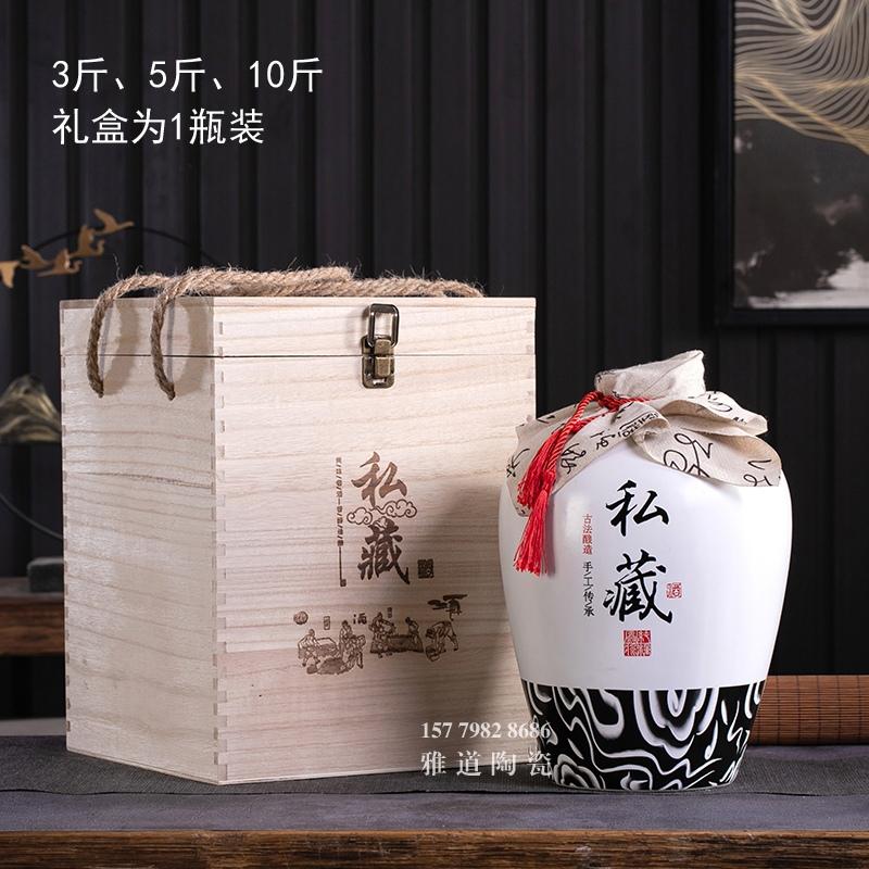 1斤2斤3斤5斤10斤包布精致陶瓷酒坛